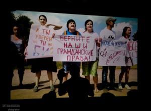 QueerFest 2015 St. Petersburg © LSVD Hamburg