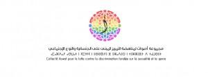 Logo ASWAT