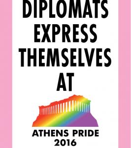Athens Pride 2016